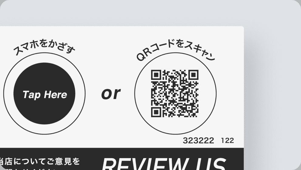お店のSNS系のQRコードをきれいに整理!