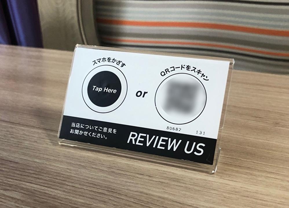 ホテル京阪では、口コミコムが提供するステッカーを室内などに設置。口コミやお客様アンケートの投稿を促進しています:ホテル京阪撮影